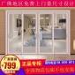 佛山铝合金门窗加盟新加坡pd门代理加盟门窗专卖店加盟汉尼斯门窗