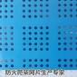 建筑金属安全网 爬架网片生产厂家直销 建筑爬架防护网